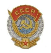 Орден трудового Красного знамени КарГТУ