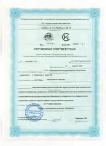 Diplom-31