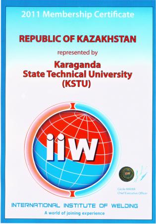 Сертификат о членстве КарГТУ в Казахстанской Ассоциации Сварки «Каzweld