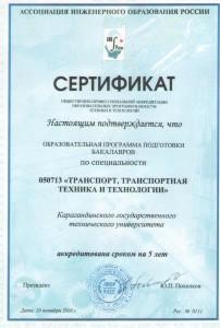 sertifikat-22