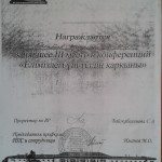 20131218_143737