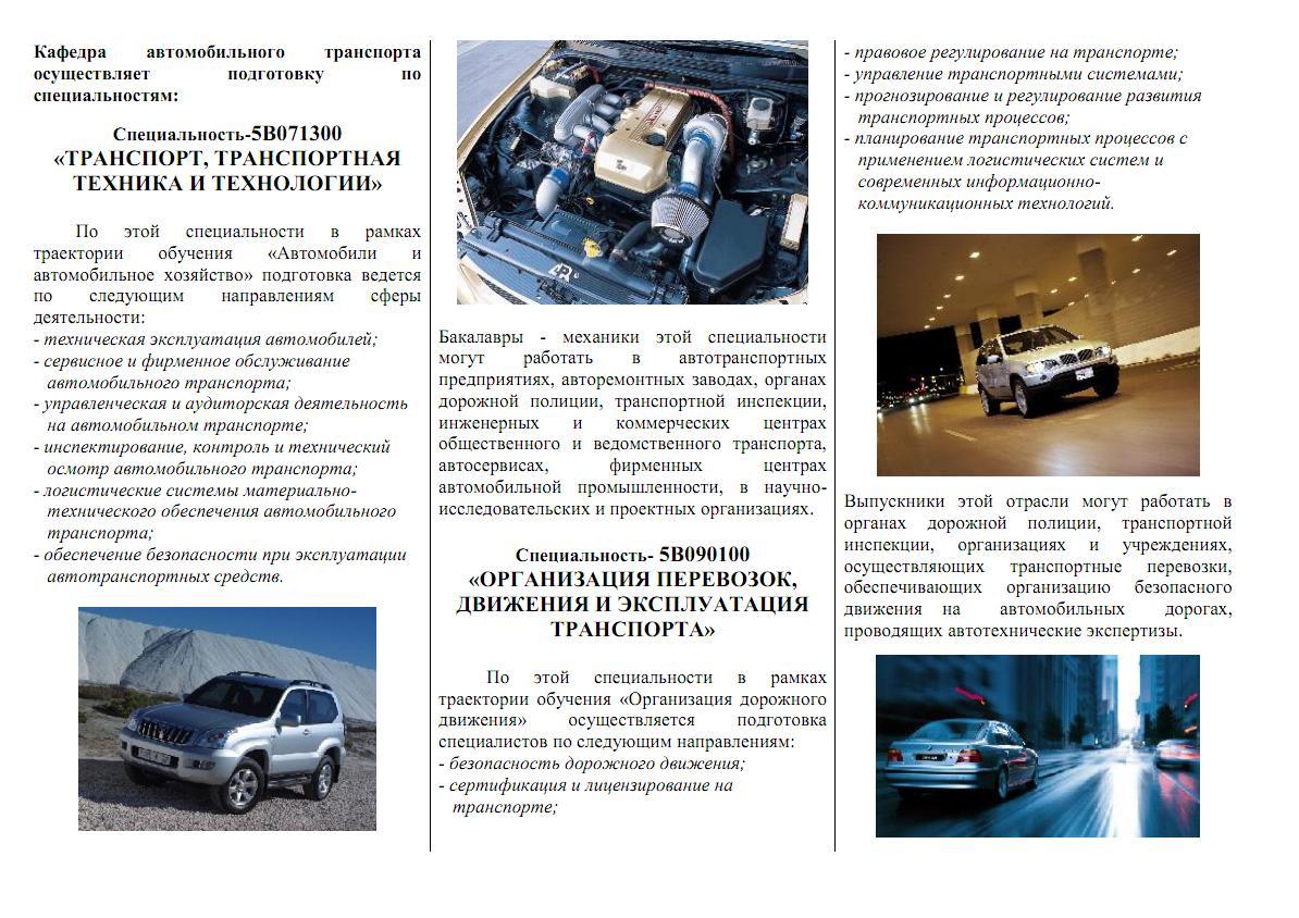 AT_2_rus