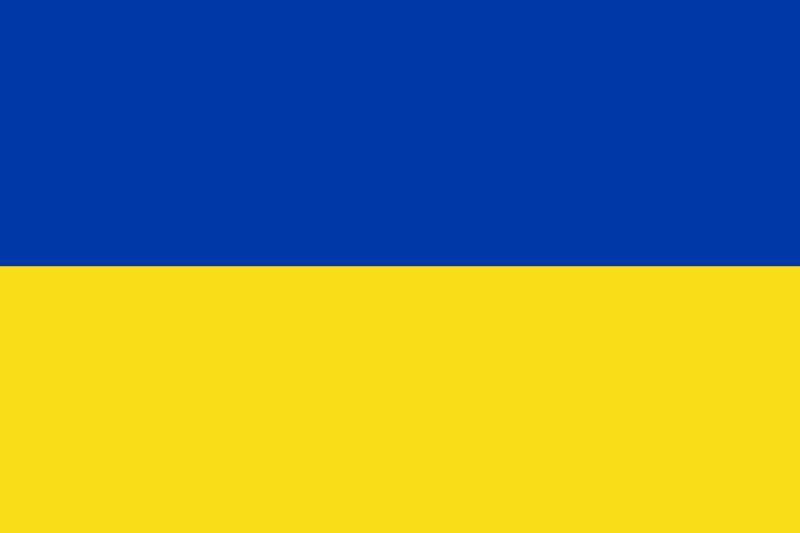 Бакалавриат и магистратура в Украине