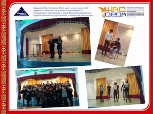 Организация мероприятия «Дебют первокурсника»  15 октября для студентов I  курса ФЭМ в ДМ «Жастар Әлемі», с целью выявления новых талантов среди первокурсников  и сплочения студентов между собой.