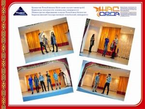 Организация программы  для межфакультетского соревнования по КВН, которое прошло в ДМ «Жастар Әлемі»,  прошедшее в начале ноября.  Было выполнено задание по подготовке «визитки» факультета и биатлона