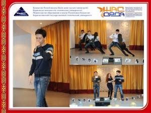 Организация концертной программы  для межфакультетского мероприятия «Дебют первокурсника», которое прошло в ДМ «Жастар Әлемі» 12 ноября.