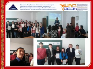 Организация интеллектуальной викторины «Елбасы жол», которая  приурочена к празднованию Дня Первого Президента Республики Казахстан, для студентов ФЭМ, проживаюших в общежитии, а также активистов групп первого курса