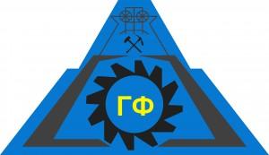 ГФ логотип