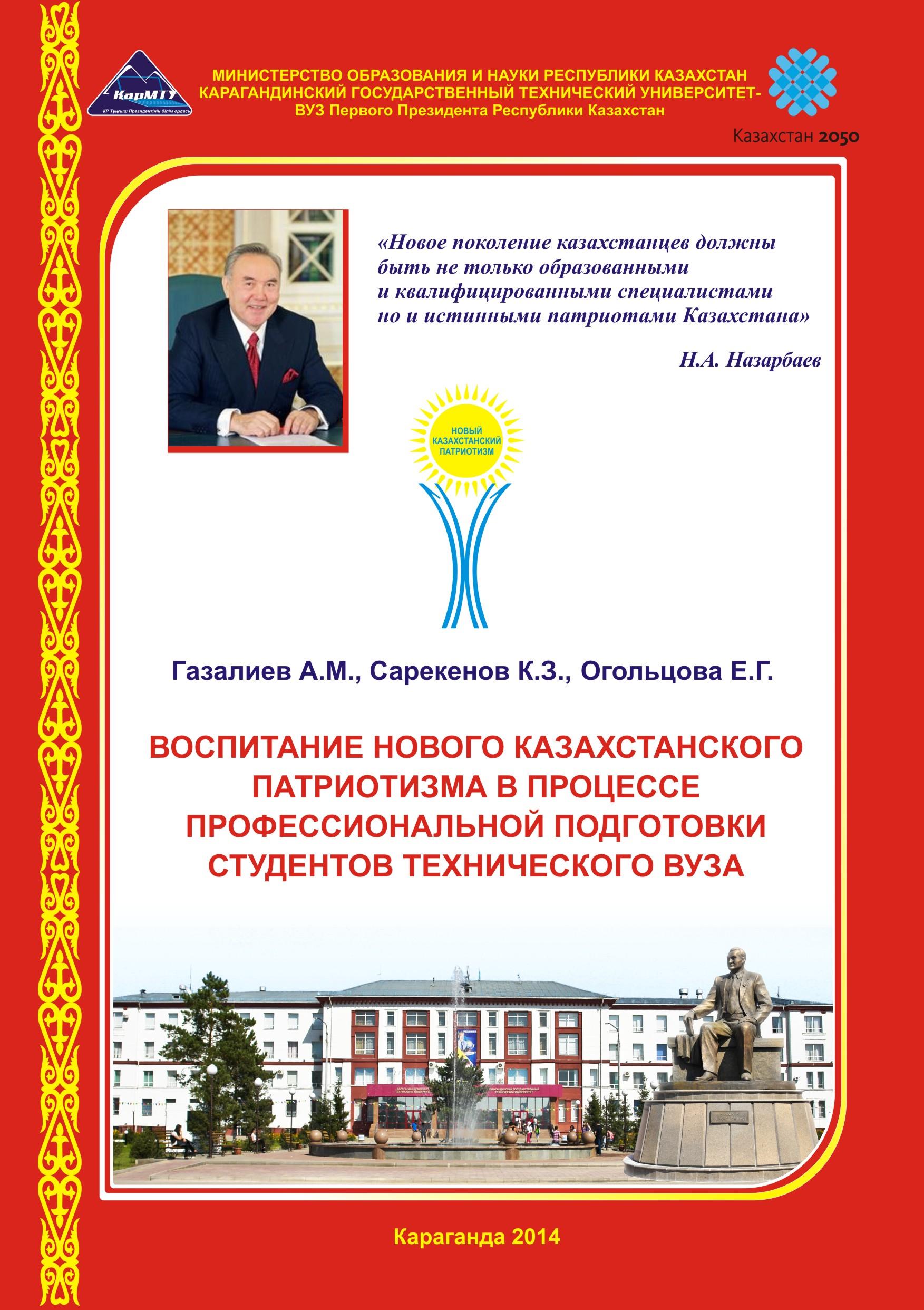 Огольцова