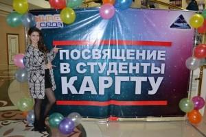 староста УиА-14-2 Кузменко Элина