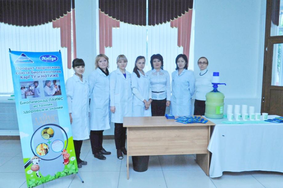 Выставка молочной сыворотки Натиже