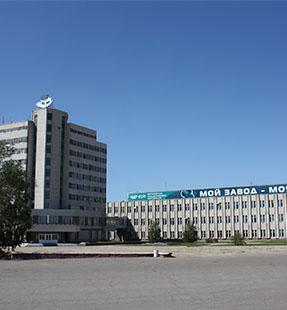 ЕПК Степногорск