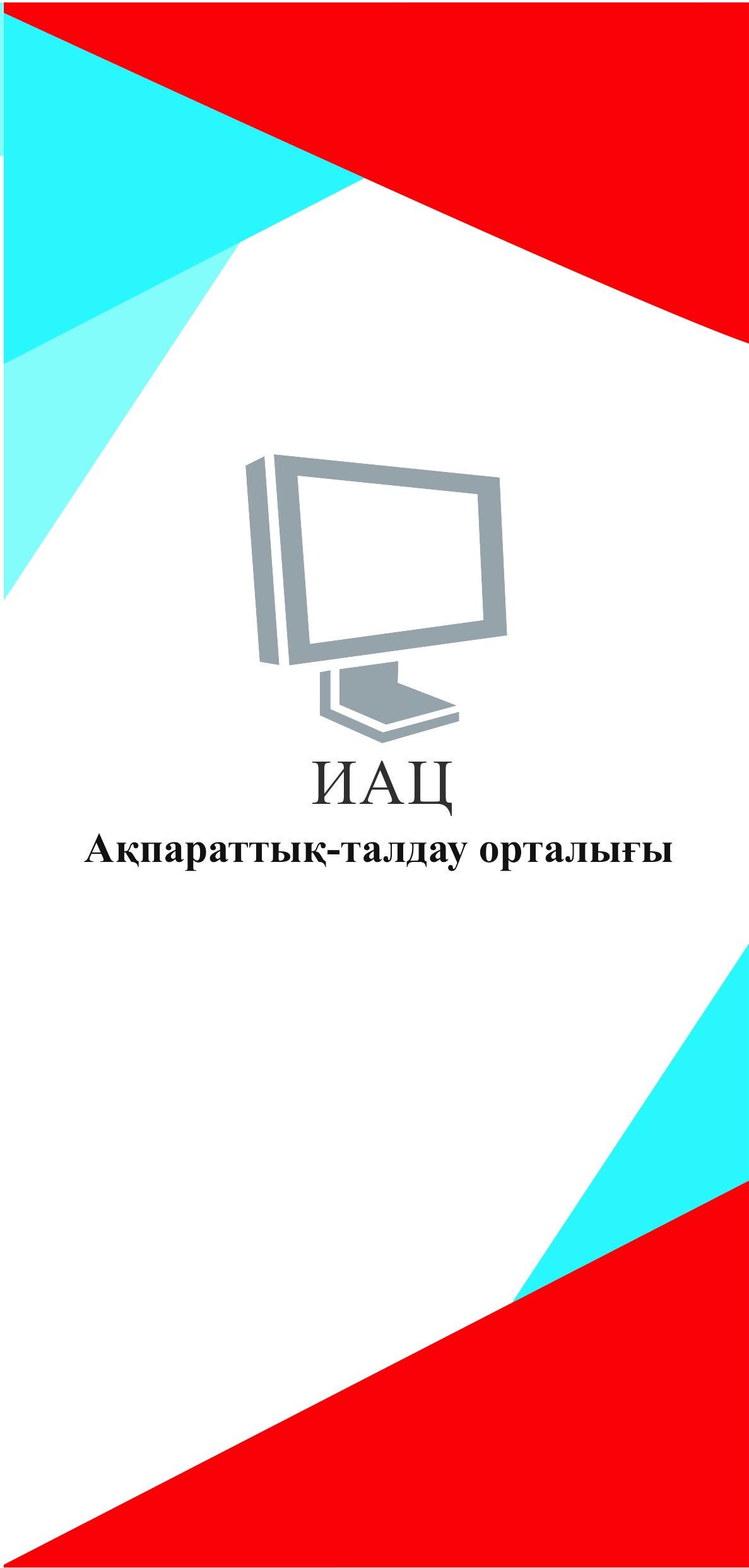 iac_kz