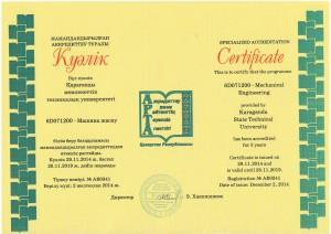 Сканировать10039 (3)