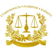 Байкальский гуманитарный институт