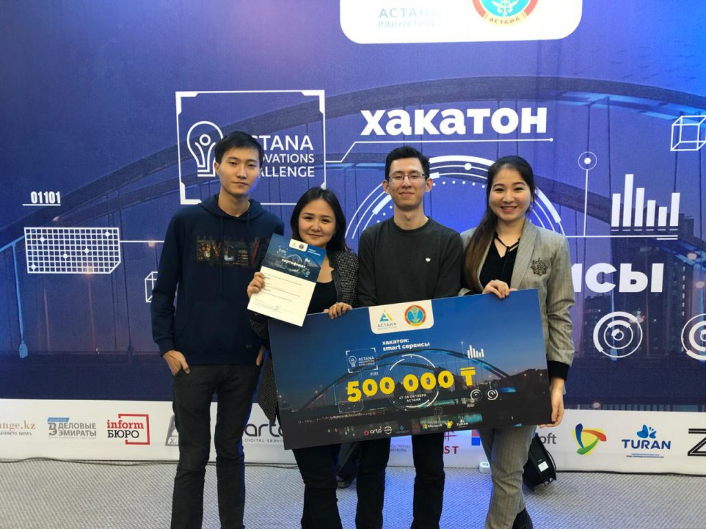 ASTANA innovations CHALLENGE