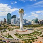Астана - Байтерек