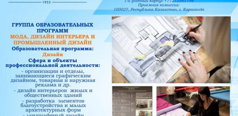 ОП на сайт Мода, дизайн