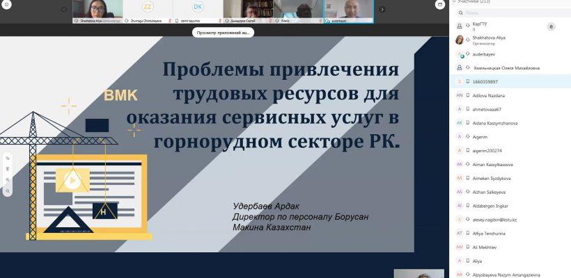 Удербаев