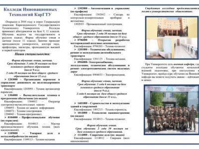 документ 7