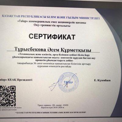 IMG-20200527-WA0005