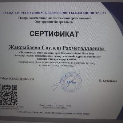 IMG-20200528-WA0055