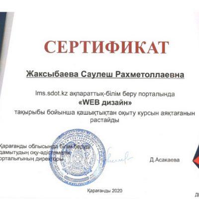IMG-20200601-WA0003